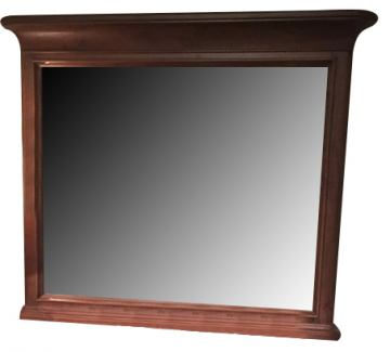 Broyhill Cascade Dresser Mirror in Arid Brown 4940-236